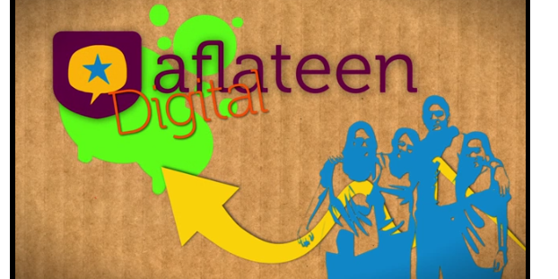 aflateen_distribute_others_property_without_consent